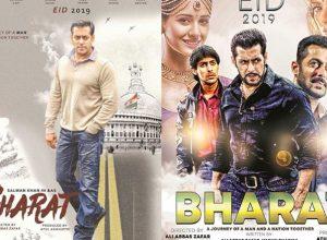 Upcoming Hindi Bollywood Movies 2019Upcoming Hindi Bollywood Movies 2019