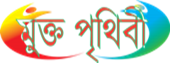Mukto Prithibi