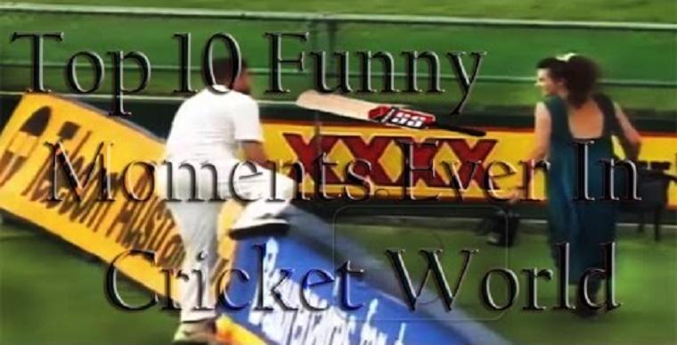 ক্রিকেট বিশ্বে সর্বকালের সর্ব সেরা ১০টি হাসির মহূর্ত -( ভিডিওসহ )১৮+, Top 10 Funny Moments Ever In Cricket World