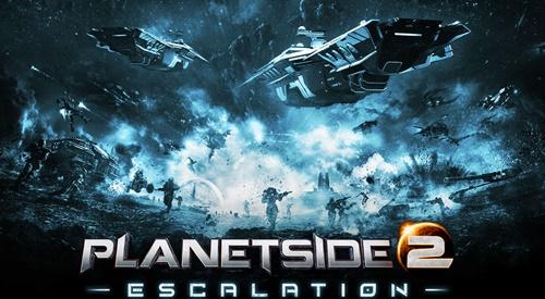 প্ল্যানেটসাইড ২ (Planetside 2)