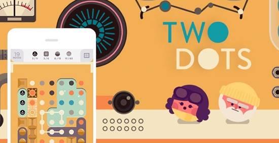 টু ডটস (Two Dots)