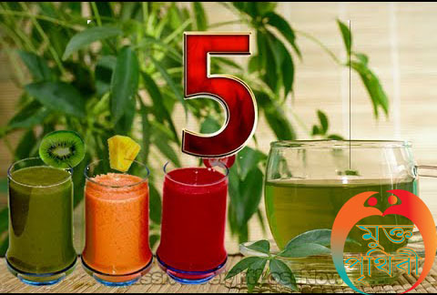 Five type drinks help you to reduce your weight