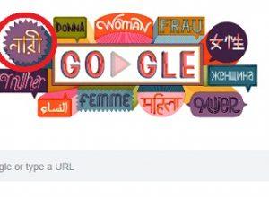 গুগল ডুডল, google doodle